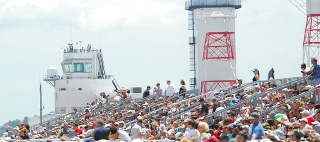 Image of air show seating, bleachers